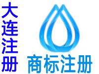 大连注册商标申请公司个人品牌设计软著版权专利商标注册大连赠商城网站建设小程序