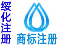 绥化注册商标申请公司个人品牌设计软著版权专利商标注册绥化赠商城网站建设小程序