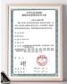 全国ICP许可证代<em>办</em>,快速办理|ICP/EDI许可证办理|经营性<em>网站</em>牌照|经营性<em>网站</em>备案资质|增值电信业务许可证