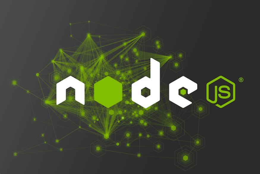Node.js 14.15.2 CentOS 8.2 64位