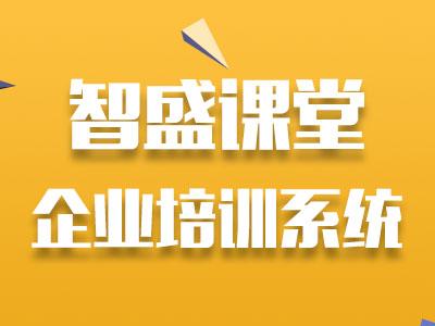 【教育网站】OMO教学工具、网校培训系统,适合K12、职业培训、语言学习、员工培训场景