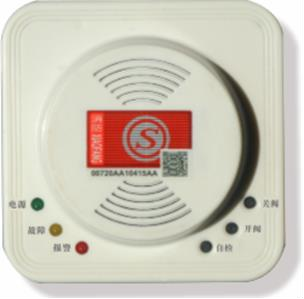 NB-IoT 民用 FS0801B 报警器