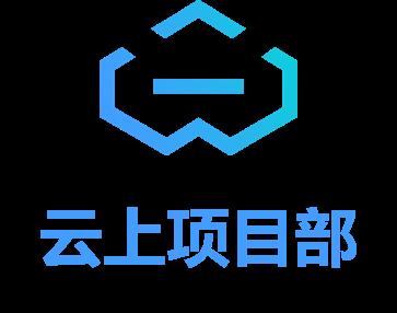 CyberEng云上项目部