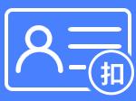 【低至九分】驾驶证扣分接口-驾照扣分接口-驾照计分API-驾照累计积分查询接口