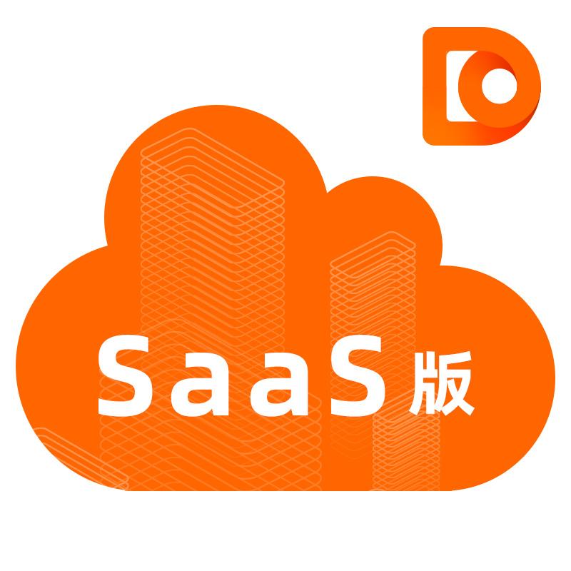 DataFlux实时大数据分析平台(SaaS渠道专供版)