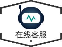 LiveCC在线客服【基于B/S架构,全渠道接入,包含在线客服、机器人、工单、呼叫中心一体】