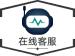 LiveCC在线<em>客</em><em>服</em>【基于B/S架构,全渠道接入,包含在线<em>客</em><em>服</em>、机器人、工单、呼叫中心一体】