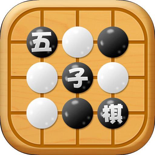 智能五子棋AI