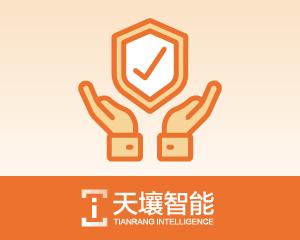 天壤智能保险理赔智能审核方案