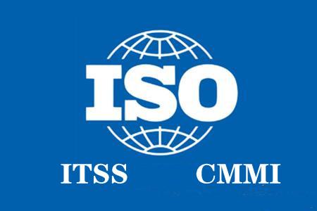 ISO管理体系认证|iso14001环境管理体系|ISO27001|ISO20000|ISO45001|ITSS|CMMI