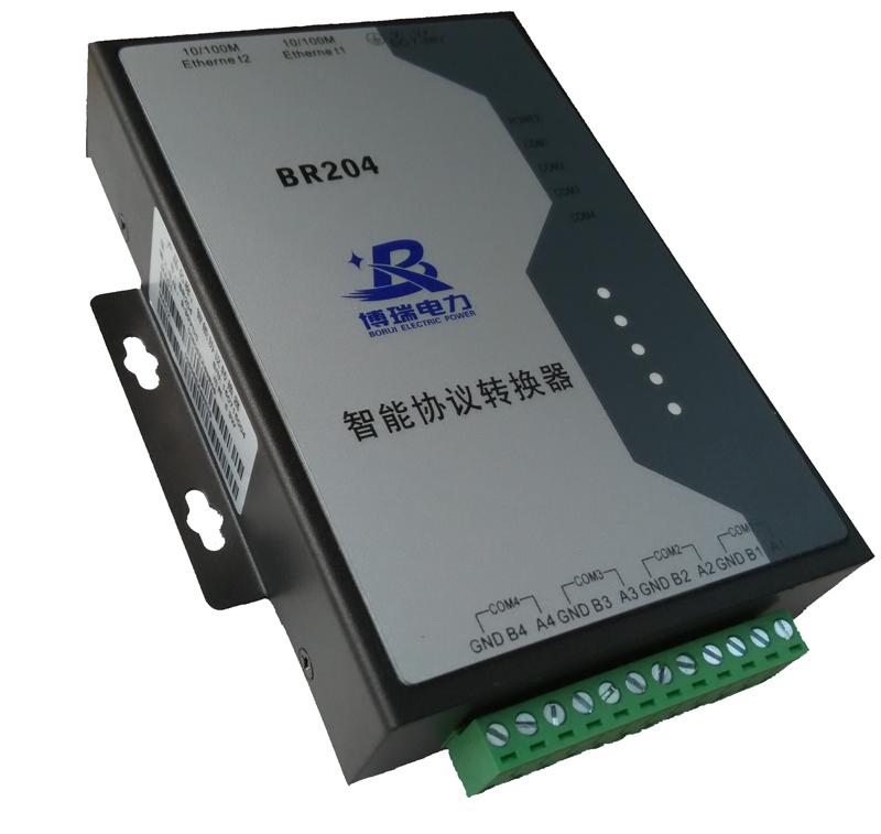 BR204智能协议转换器