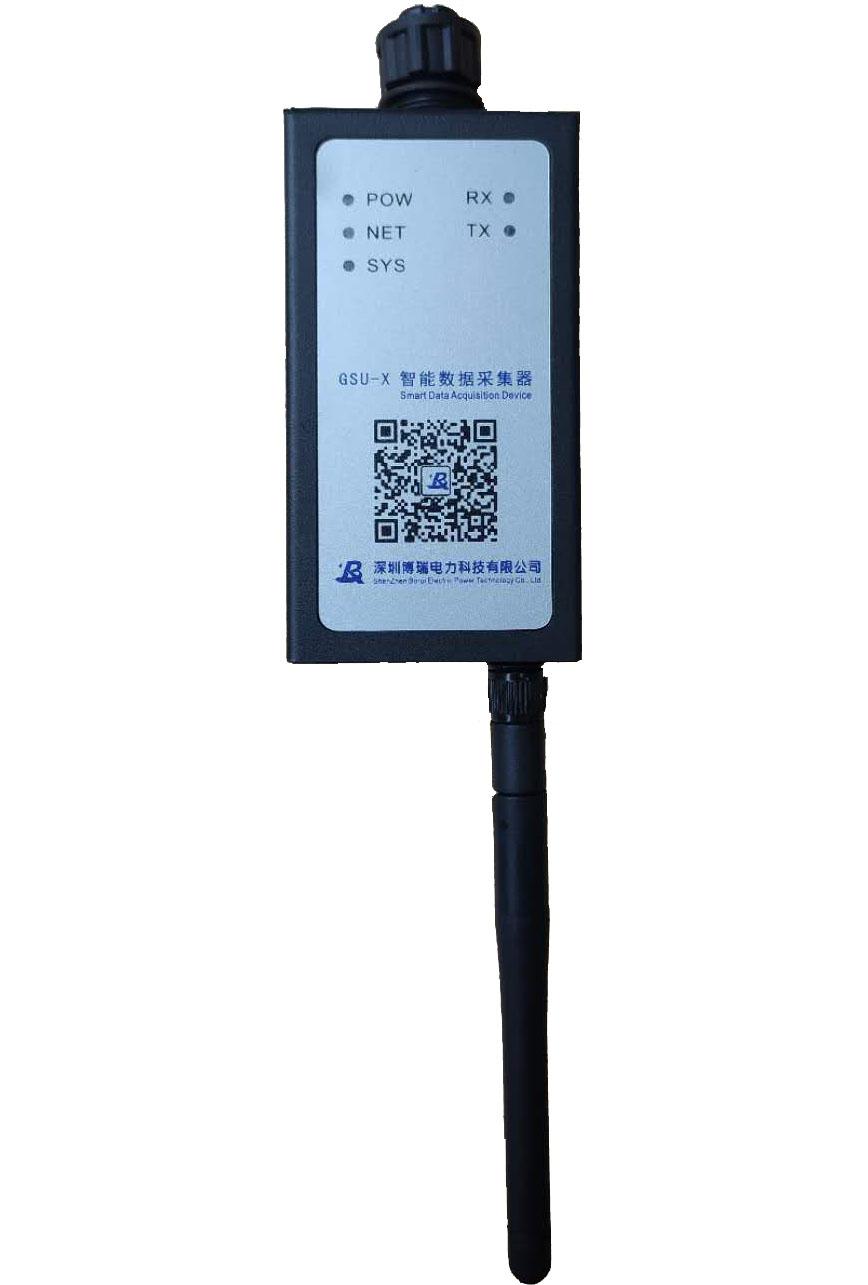 GSU-X智能数据采集器