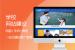 学校小程序开发,支持线上教育培训课程预约的微信<em>平台</em><em>制作</em>,支持多端展示,学校小程序系统开发,学校小程序系统搭建,学校小程序系统