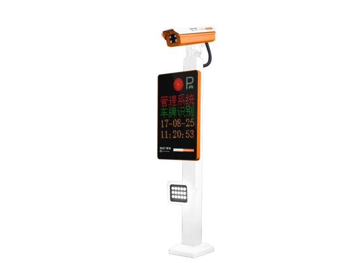 知位停车—LED屏显一体机(A款)