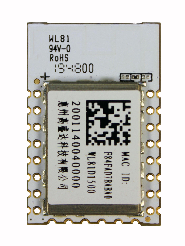 高盛达WIFI模组WL81