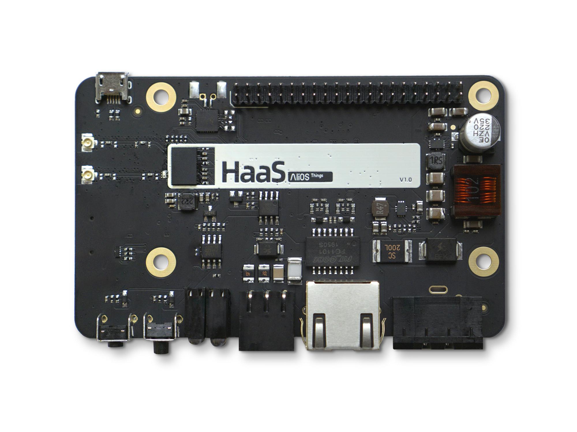 阿里云IoT HaaS 100开发板