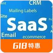 【五叶草云应用】互联网解决方案一体化SaaS应用服务商(服务热线:020-28185502)