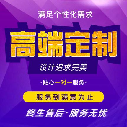 【五叶草云建站】做网站建设一条龙全包模板设计(服务热线:4009030002 转10646)