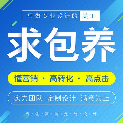 【五叶草云建站】UI设计游戏小程序手机客户端h5网站app界面设计(服务热线:4009030002 转10646)
