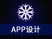 【UI设计APP设计】产品APP设计/UI界面设计/网页设计/页面设计/小程序设计