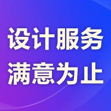 瑞蚁·网站装修设计服务【网站装修、banner设计、网站改版】