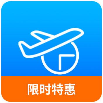 航班查询_航班号查询_航班API_航班查询API-极速数据