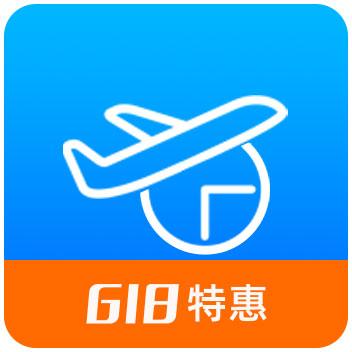 【618特惠】航班查询_航班号查询_航班API_航班查询API-极速数据