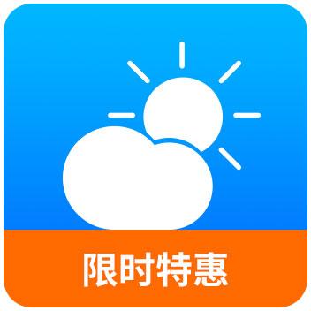 全国天气预报查询_气象服务_天气查询_天气api_空气质量指数_气象查询_湿度温度_历史天气API_极速数据