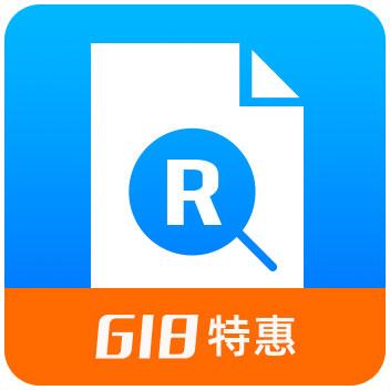 【618特惠】商标信息_商标信息查询_商标注册信息_商标查询API_商标API查询_商标注册查询-极速数据