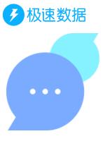 短信_验证码短信接口_营销推广短信接口/三网行业通知短信接口/会员通知短信接口_会员短信接口/群发短信接口(70字)_极速数据