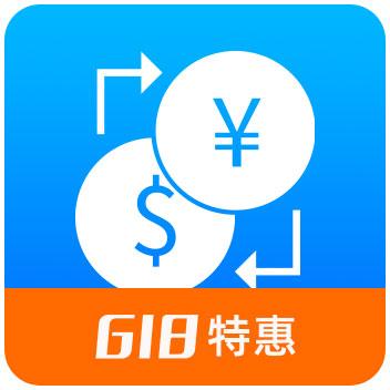 【618特惠】汇率查询_汇率转换_汇率查询转换_汇率换算_-极速数据