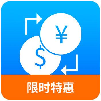 汇率查询_汇率转换_汇率查询转换_汇率换算_-极速数据