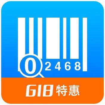 【618特惠】商品条码查询_商品条形码信息_国内商品条码信息查询-极速数据