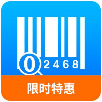 商品条码查询_商品条形码信息_国内商品条码信息查询-极速数据