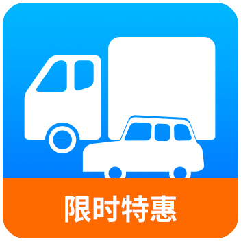 【限时满减】车型大全_车型识别_车型查询-极速数据