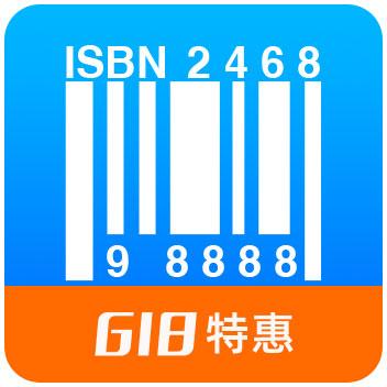 【618特惠】ISBN书号查询_ISBN图书信息查询-极速数据