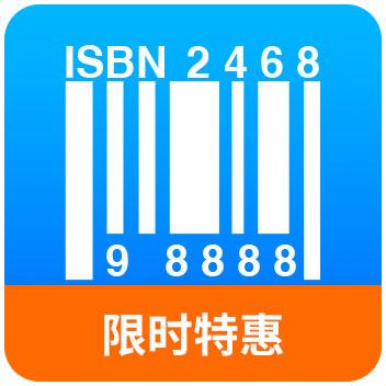 ISBN书号查询_ISBN图书信息查询-极速数据