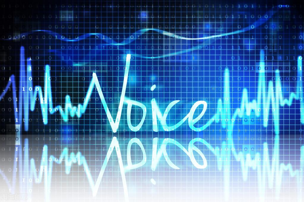 语音识别-语音合成-语音转文字-音频转文本