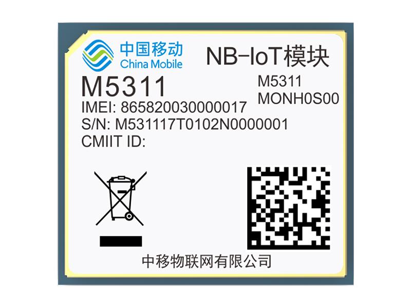中移物联—无线通信M系列模组