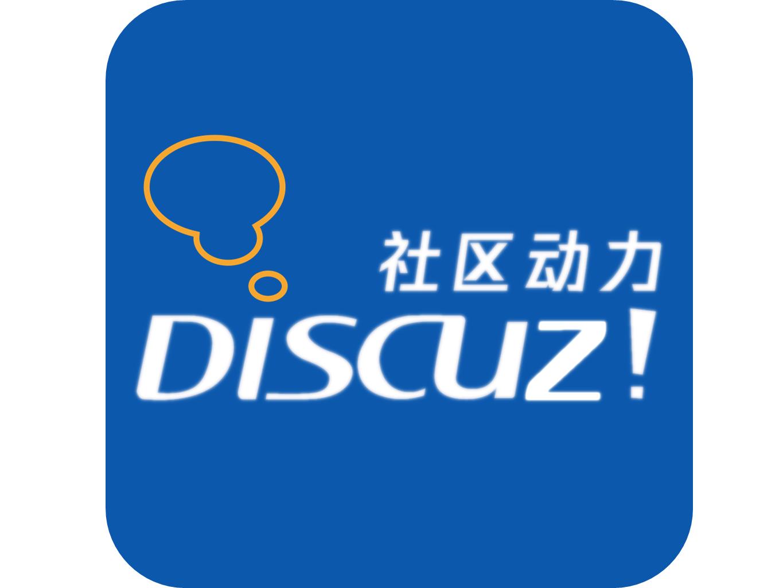 Discuz!3.4论坛系统|WAMP(Windows2016)