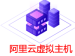 阿里云虚拟主机-万网空间1G版 50M<em>数据库</em> 支持ASP/.net/PHP,服务器,网站空间,虚拟主机