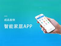 APP开发安卓app开发苹果APP开发