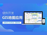 GIS地图智慧交通地理信息系统地图APP开发
