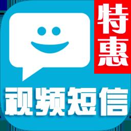 【三网视频短信】视频短信-彩信-彩信群发-彩信平台-手机报-视频短信平台-视频彩信-超级短信-视频短信API(免费试用)