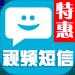 【三网<em>视频</em>短信】<em>视频</em>短信-<em>视频</em>短信平台-<em>视频</em>彩信-超级短信-<em>视频</em>短信API(免费试用)