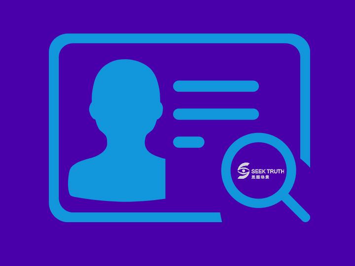 思图场景-身份证三要素核验/身份证二要素核验+人脸比对活体检测/证/身份反欺诈