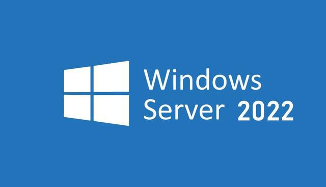 Windows Server 2022 标准版 LTSC 64位中文版 V21H2 (不含激活码) (官方2021年9月发布)
