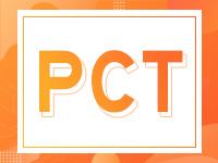 pct 专利 美国申请流程|pct 专利 亚马逊|pct标识|pct国际专利申请|pct国际专利申请流程|PCT国家专利