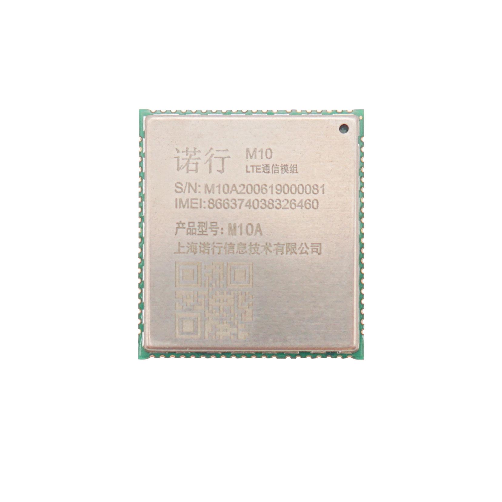 诺行—LTE通信模组系列
