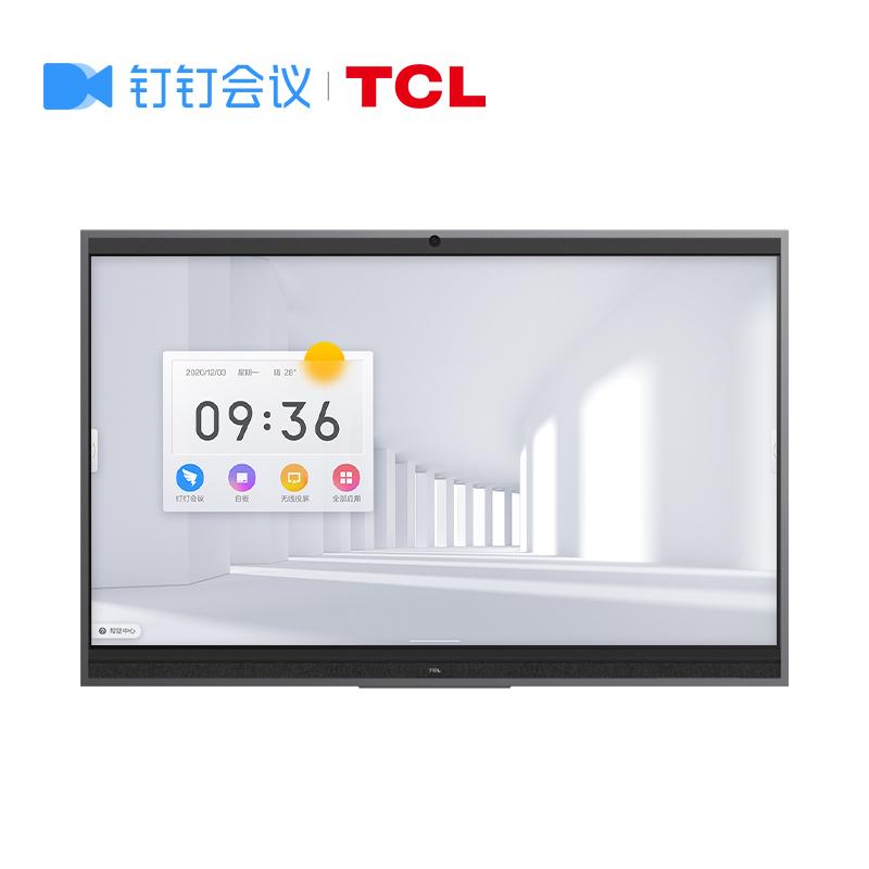 TCL智能平板86寸(含三个月权益)